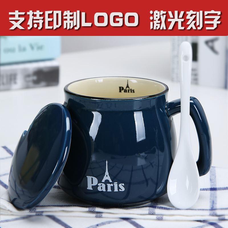 水杯个性办公可爱简约家用杯子杯子盖子勺子早餐茶缸手柄订制家居