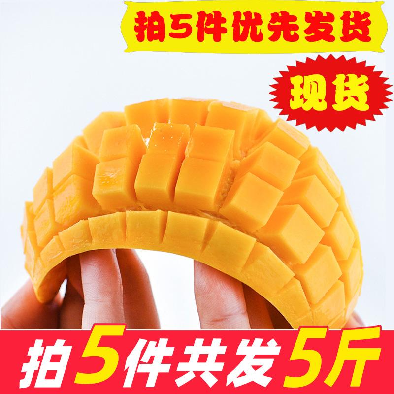 点击查看商品:拍5件 共发5斤 泰国进口释迦芒果整箱新鲜水果带箱大果甜美多汁
