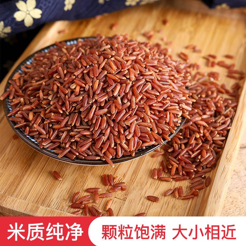 蓝之灵海红米湛江海田种植红海米红米糙米黑米五谷杂粮饭3000g