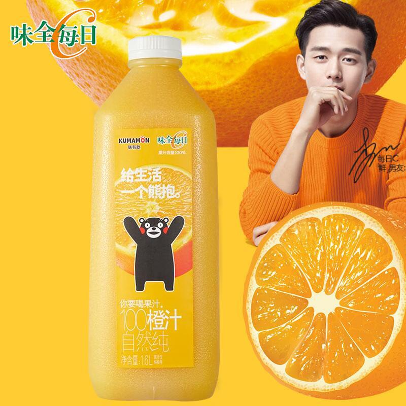 味全每日c纯水果汁100%鲜橙汁饮料整箱大瓶装无糖1600ml李现同款
