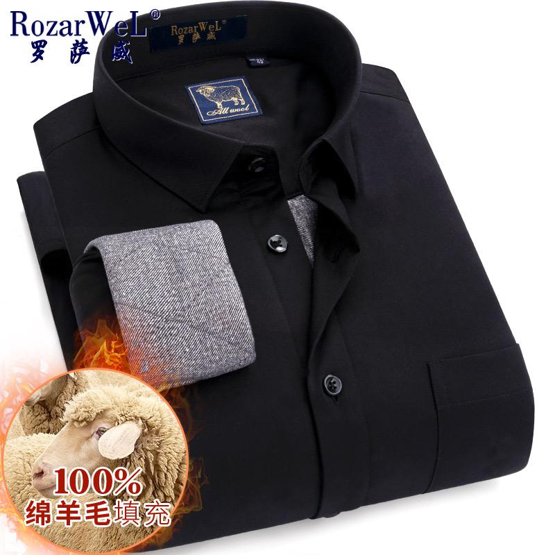 [¥248]罗萨威男士羊毛保暖衬衫纯黑色加绒加厚冬季中年商务厚款夹棉衬衣
