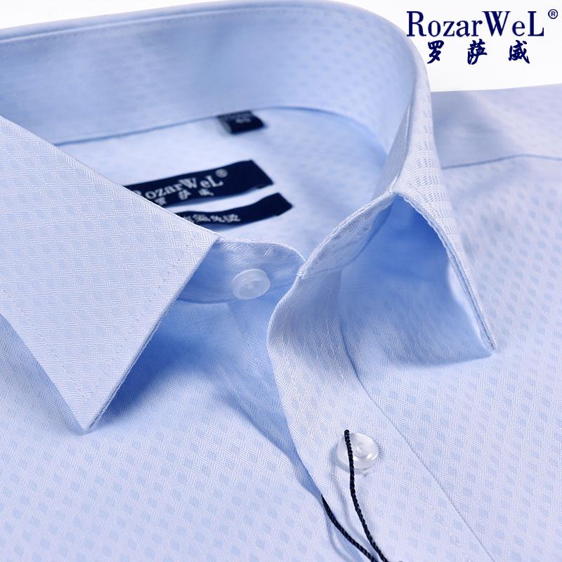 罗萨威男长袖衬衫纯棉 全棉高支纱商务休闲蓝色提花商务衬衣男