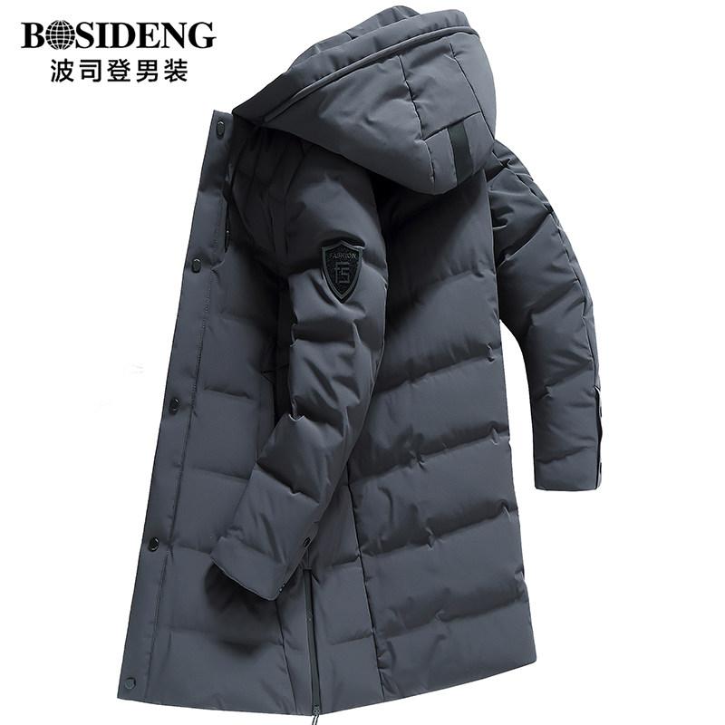 波司登羽绒服男冬季中长款2017新款保暖青年韩版修身男装加厚外套