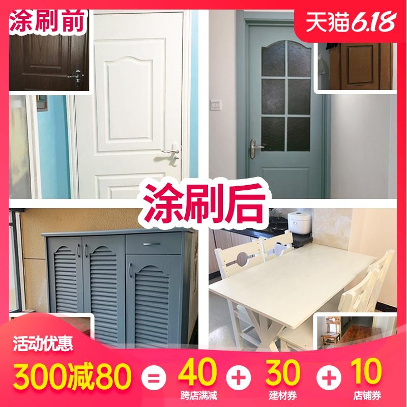 点击查看商品:三青水性木器漆木漆家具翻新改色门漆木门喷漆白油漆家用自刷涂料