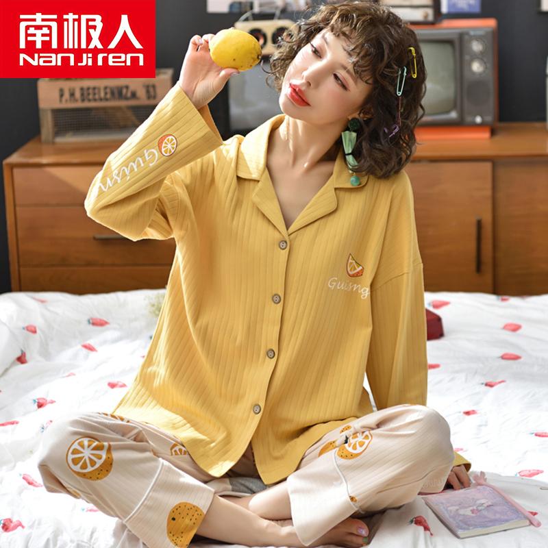 [¥53]南极人长袖睡衣女春秋季纯棉两件套秋冬女士甜美可爱家居服可外穿