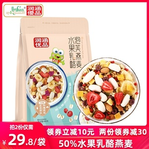 Runhan 50% Fruit Cheese Puff Chia Seed Oatmeal Mixed Nut Cereal Nutrition Delicious Instant Breakfast