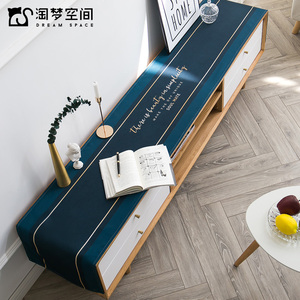 Nordic modern minimalist fabric coffee table TV cabinet tablecloth living room rectangular tablecloth table flag shoe cabinet dust cover cloth