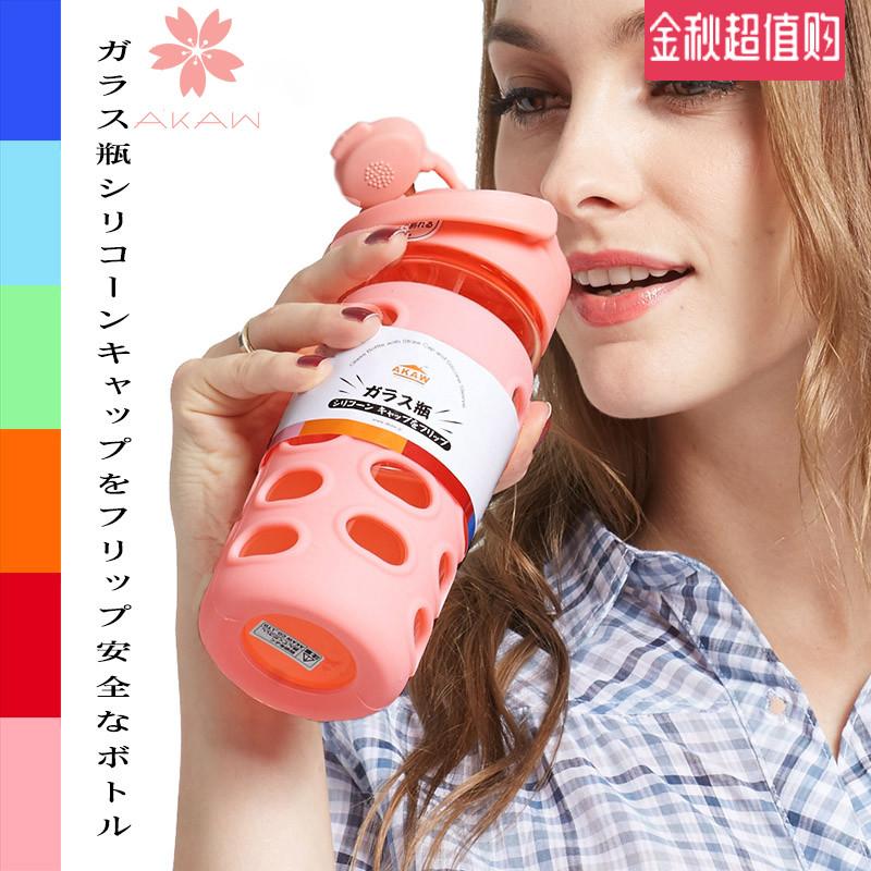 日本AKAW爱家屋便携玻璃杯女水杯创意茶杯过滤花茶杯果汁杯随手杯