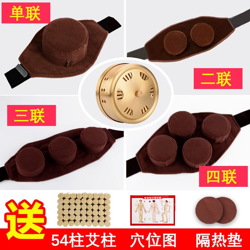 无烟艾灸盒随身灸家用家庭式全身温灸器纯铜艾炙仪器罐宫寒熏蒸仪
