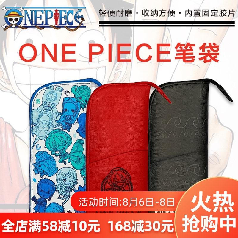 日本KOKUYO国誉笔袋航海王文具袋笔筒式铅笔袋乔巴路飞周边限量版笔袋可站立收纳袋ins潮少女文具盒