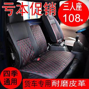 陕汽德龙k3000座套轻卡货车专用4.2米单排厢货坐垫套夏季透气凉垫