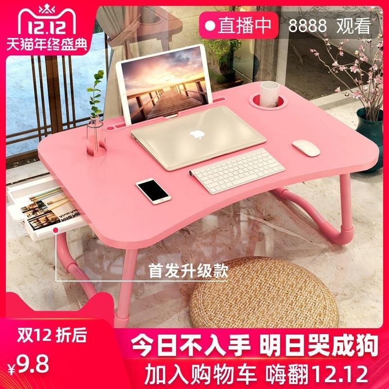床上小桌子可折叠笔记本电脑懒人做桌学生寝室书桌宿舍神器功能桌