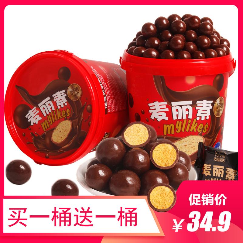 澳洲风味麦丽素麦提莎巧克力小吃网红休闲零食桶装(代可可脂)满18元减5元
