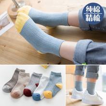 宝宝袜子纯棉春秋jj5式3-5zs岁男童中筒袜夏季棉袜婴儿宝宝袜子