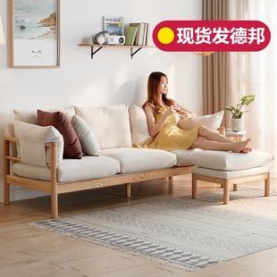 日式三人小客厅家具双人实木沙发