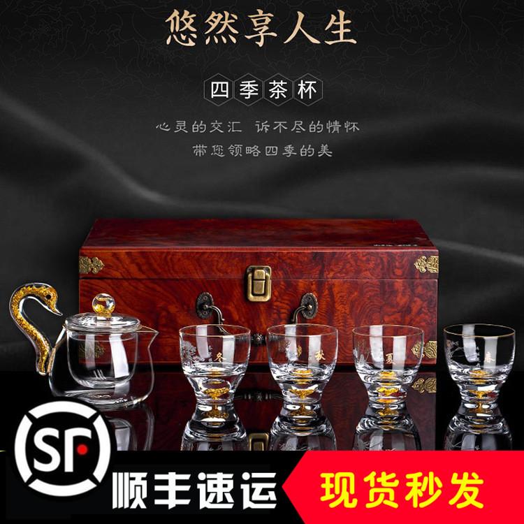 茶具套装家用客厅金箔玻璃功夫简约透明过滤泡茶杯便携整套礼盒装