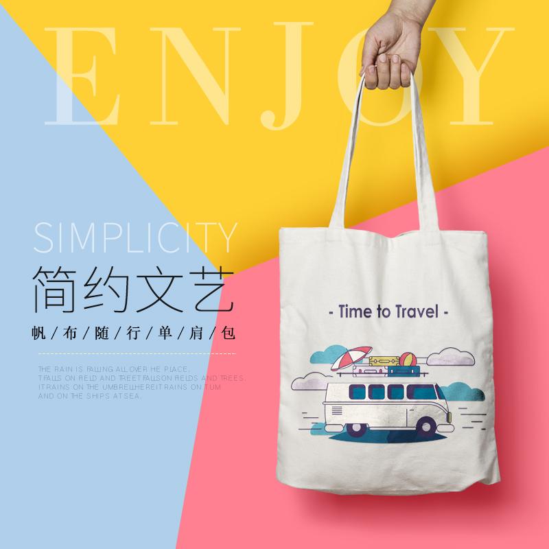 帆布包女斜挎日系学生简约单肩装书子购物袋韩版大容量手提袋包包