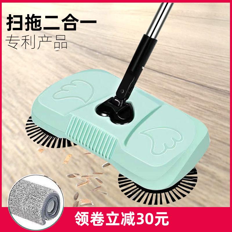 惠媳妇扫地机手推式家用懒人魔术扫把魔法扫帚一体机拖把扫地自动