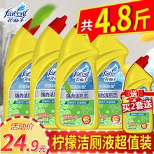 4瓶花仙hf1洁厕灵卫jw马桶清洁剂柠檬除臭垢去渍液2.4kg