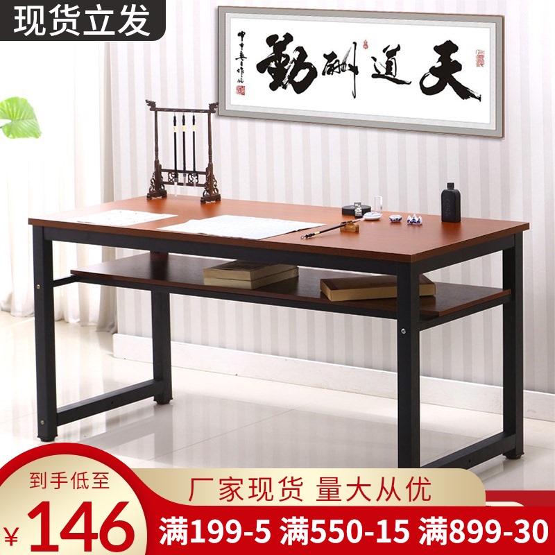 书画桌书法桌绘画写字台双层简易书桌办公桌培训案台会议桌电脑桌