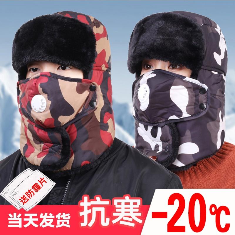 雷锋帽男士保暖护耳帽户外防寒东北加厚加绒帽子女冬季骑车防风帽
