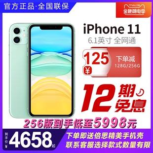 12期免息2019Apple苹果iPhone11 6.1英寸64G128G256G双卡双待全网通4G智能手机移动电信联通全新国行正品