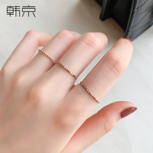 Han Jing combination super fine ring for women Korean fashion ins personalized index ring extremely simple ring titanium steel ring