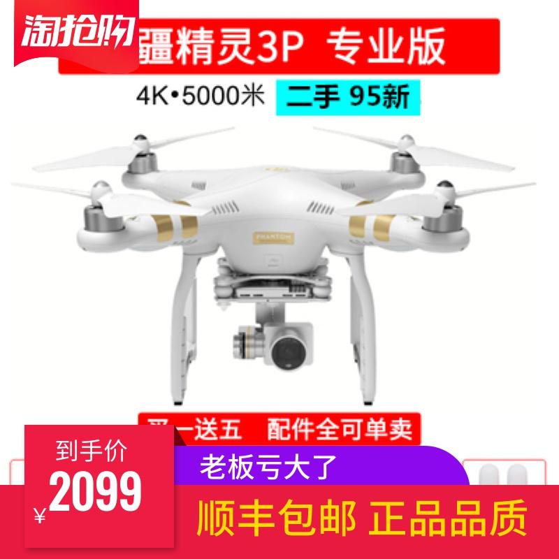 二手 DJI大疆精灵3hantom 3SE 3P航拍机4K高清智能无人机婚庆维修