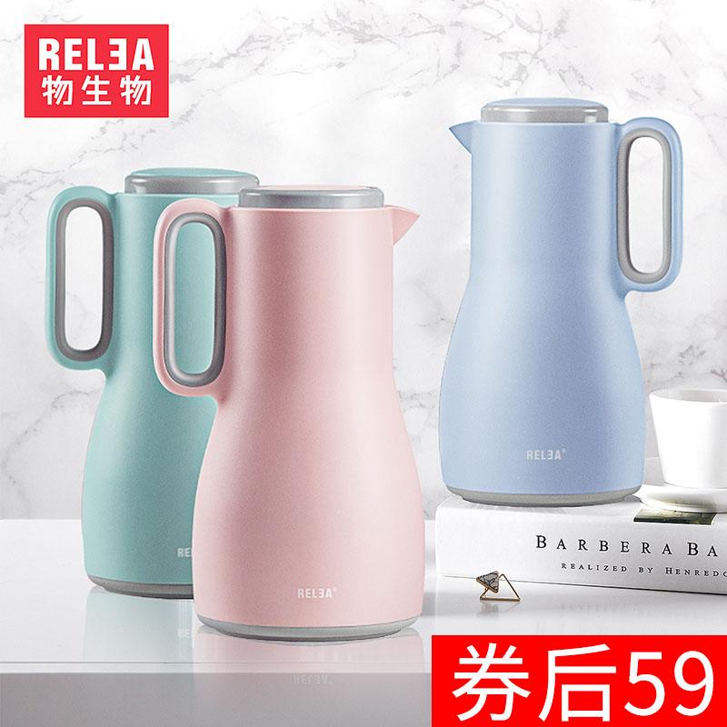 物生物保温壶家用大容量保温瓶热水壶欧式暖壶热水瓶 玻璃内胆