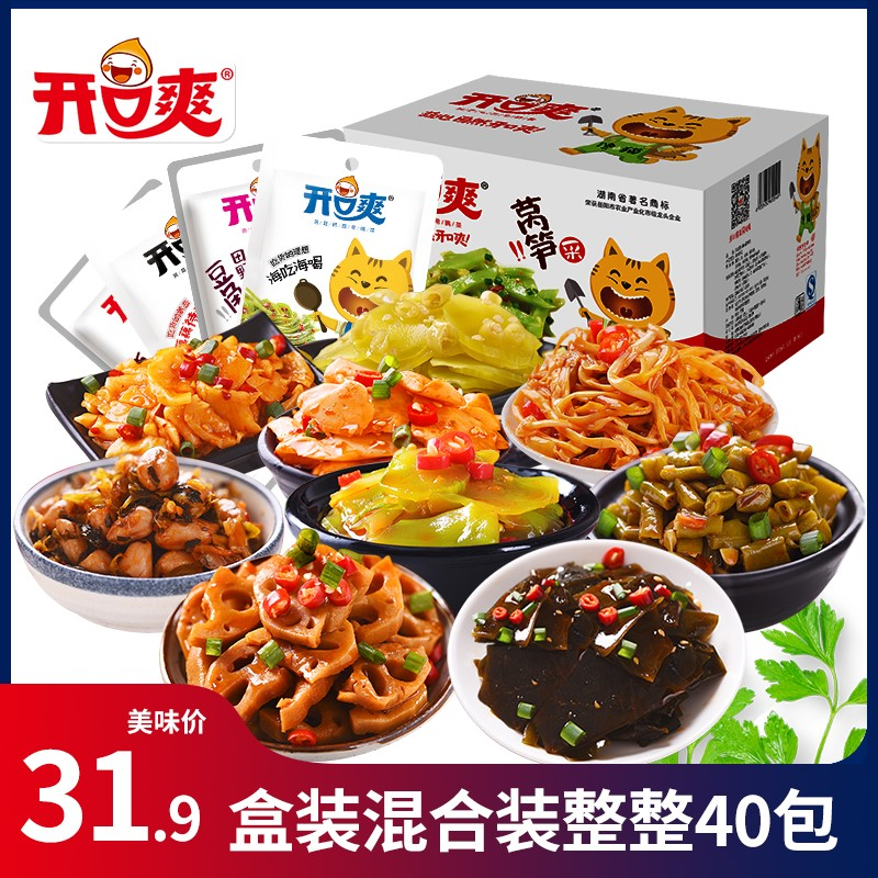 开口爽40袋盒装混合装多个口味下饭菜休闲零食礼包装小菜咸菜