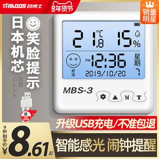 温湿度计室内家用精准高精度电子数显壁挂式婴儿干湿温度计温度表