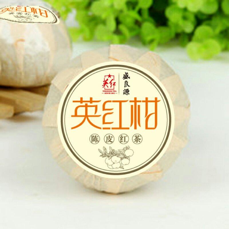 【英红品牌】茶厂直销英德红茶英红九号英红柑新会小青柑红茶茶叶