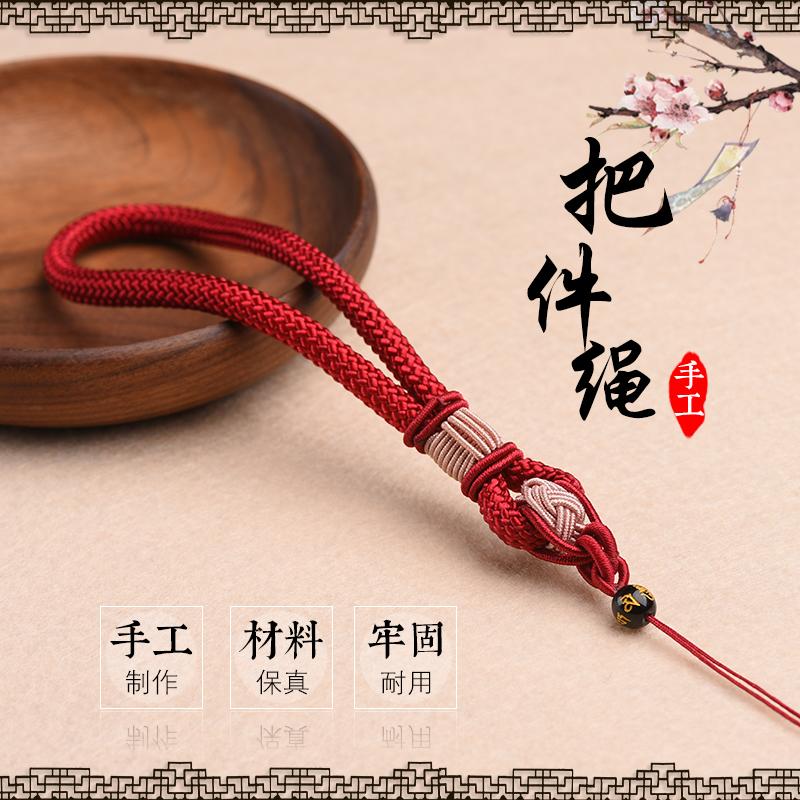 芳菲手工手把件挂绳编织文玩挂件绳子翡翠玉器把玩手绳车钥匙挂绳