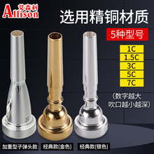 Eysenley Nozzle Fittings 1C/1.5C/3C/5C/7C Universal Labor-saving Gold/Silver Plating