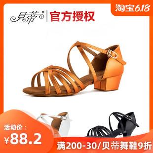 贝蒂拉丁舞鞋儿童跳舞鞋正品软底鞋女孩中高跟专业练功舞蹈鞋603