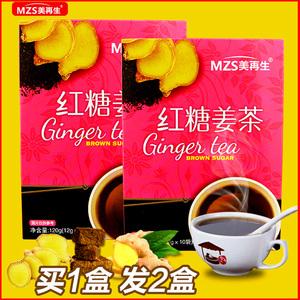 美再生 姜糖红糖姜茶大姨妈120g红糖水老姜汤姜母茶条装袋装