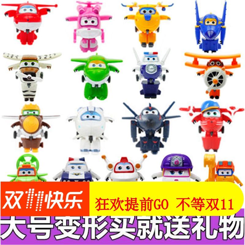 新款超级小飞侠第五季玩具大号米克贝警员郎朗乐迪变形机器人全套