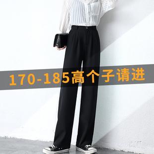 西装裤女加长拖地裤175高个子女生穿搭套装170气质女装超长阔腿裤图片