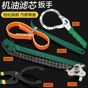 重型管子钳管钳耐用快速拉链机滤扳手链条换机油滤芯调节防锈小型图片