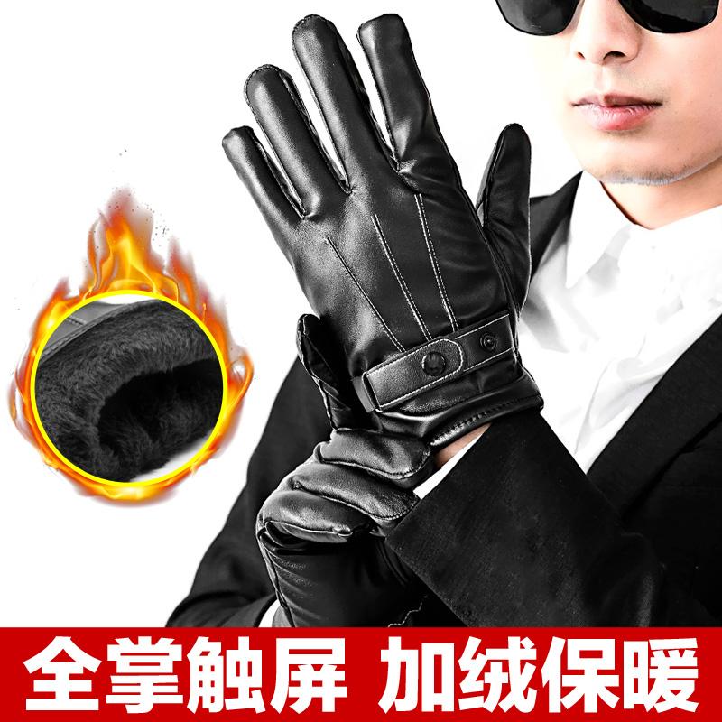手套男冬季摩托车骑行骑车保暖全手帅气男士防水防风可触屏皮加绒
