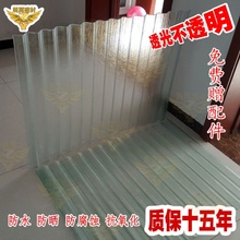 透明瓦采光瓦阳光板 塑料 pvfe12天台彩tu猪家用防腐S