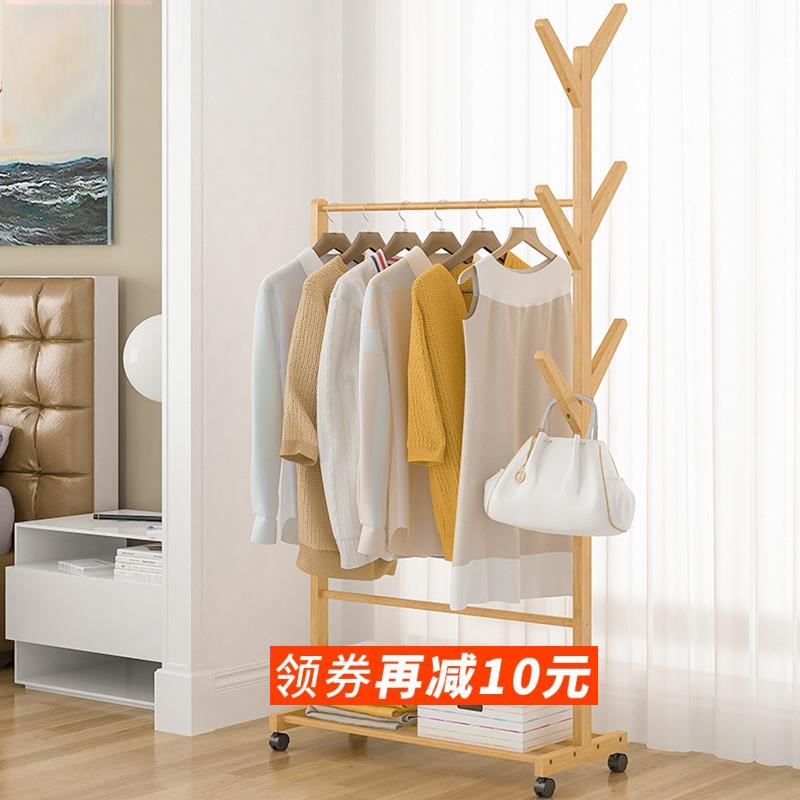 北欧挂衣架落地式卧室衣帽架家用多功能衣架子简约现代房间置物架