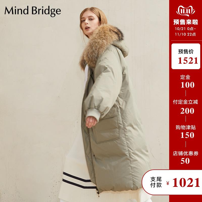 Mind Bridge百家好冬季新款大毛领羽绒服女士中长款加厚连帽外套