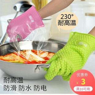 加厚硅胶五指烘焙防烫隔热手套 微波炉隔热手套烤箱防热耐高温