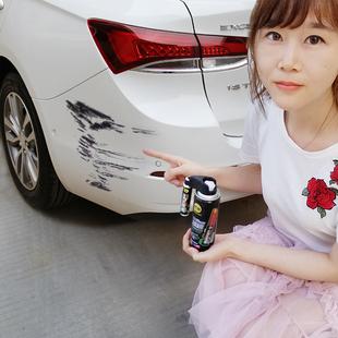 汽车用补漆笔绿茵神器车漆划痕修复去痕珍珠白色深度油漆刮痕修补
