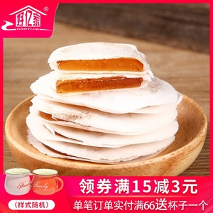 Poria clip cake Haoyijia Food Beijing Specialty Pastry 500g Traditional Food Snack Snack Snack Gift Package