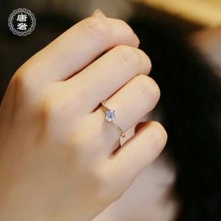 唐奢S925纯银镀18K白金日韩单钻小众设计日式轻奢戒指女学生简约