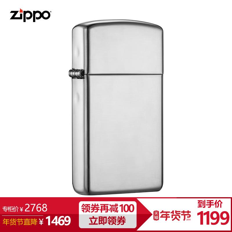zippo打火机zippo正版 美国原装纤巧镜面银机打火机男士礼品 1500