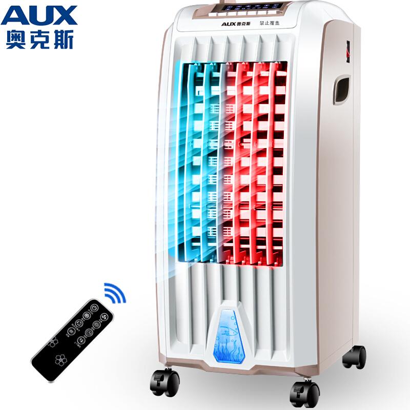 奥克斯冷暖两用取暖器家用取暖电器暖风机电暖风热风机NFS-20F-1