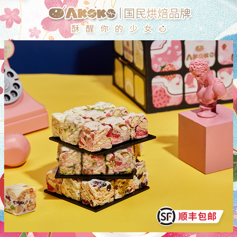 AKOKO雪花酥手工糕点360g草莓蔓越莓牛轧糖零食礼品伴手礼
